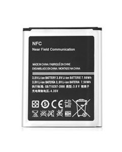 Samsung GT-I9300/I9305 Galaxy S3/S3 LTE Battery